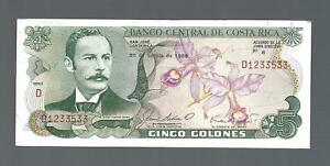 Costa Rica ✨ 1968 5 Colones ✨ VERY LIGHT CIRCULATED #7468