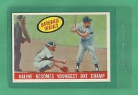 1959 Topps Kaline Becomes Youngest Bat Champ # 463 NM-MT Tough Card !!