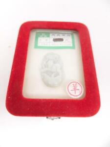 Vintage Jade Natural Jadeite Stone Tianling Jade Ram Pendant with Original Box