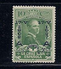 SPAIN 1927 Semi-Postal Scott B22 F/VF MH