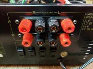 New Pioneer SA-9500 II  Speaker Terminal Conversion (Banana Plugs)