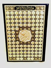 New Arabic Quran with Uthmani script