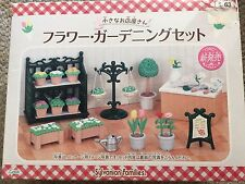 Rare Sylvanian Families / Calico Critters Flower Gardening Set Epoch Japan F/S