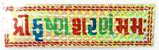 Gold Shri Krushna Sharanam Mama Foil Sticker – Hindu Religious Sticker