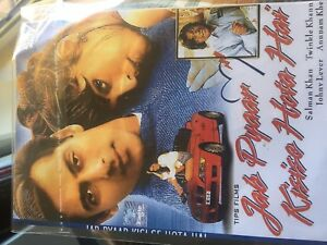 JAB PYAAR KISISE HOTA HAI - SALMAN KHAN - TWINKLE KHANNA - NEW BOLLYWOOD DVD
