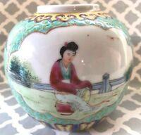 Oriental Porcelain Chinese Ginger Jar 19th century Famille Rose # 5