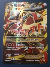 M Lucario EX - 55a/111 - Full Art Promo - Pokemon Single Card