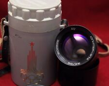 Vintage Olympic Jupiter 37A 135mm f/3.5 M42 Lens Telephoto Portrait Tested Canon