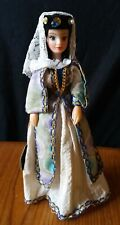 Vintage Rexard Empire Doll Complete Costume Doll with Tag - Collectors