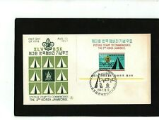 KOREA - 1967 - SCOUT JAMBOREE SHEET - FIRST DAY COVER - WITH SPECIAL POSTMARK