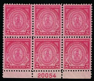 Scott #682 VF/XF - 2c Carmine Rose - Plate Block of 6 - OG HM - 1930