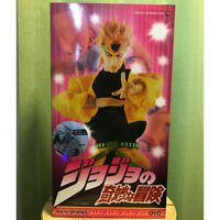 JoJo's Bizarre Adventure DIO Real Action Heroes RAH Medicom Toy Figure