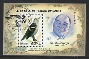 Korea - 1992, Birds of Korea, CTO Mini-Sheet