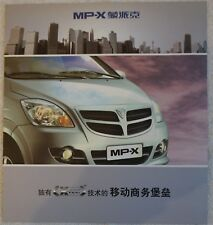 Beijing Futian (FOTON) MP-X minibus (made in China)_2006 Prospekt / Brochure