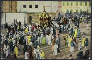 Egypte 1910 Moslem Vacances Procession De La Sainte Tapis Rare Main Coloré PC