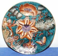Toyo Trading Co Decorative Collector's Plate -Turquoise/Copper/Gold Leaf Floral