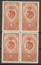 Russia 1952 Sc# 1653 Red Banner Order 5rub block 4 MNH