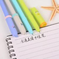 Creative Animal Expression Pen Gel Pens Cute Pens Cute Korean Stationary Gift