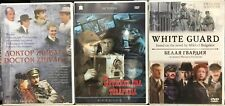 DVD  RUSSIAN CIVIL WAR MOVIES (DOCTOR ZHIVAGO, WHITE GUARD) ENGLISH SUBS