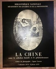LA CHINE (PHOTOS) 1978 AFFICHE ORIGINALE EXPOSITION BIBLIOTHEQUE NATIONALE PARIS