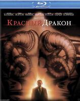 Red Dragon (Blu-ray, 2016) Eng,Russian,Czech,Hungarian,Spanish,Portuguese,Polish