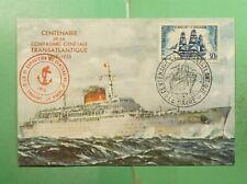 DR WHO 1955 FRANCE LE HAVRE PAQUEBOT ANTILLES SHIP MAXIMUM CARD EXPO  g19458