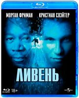 *NEW* Hard Rain (1998) (Blu-ray) English,Russian,Spanish
