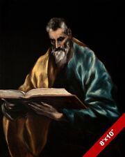 SAINT SIMON THE APOSTLE OF JESUS EL GRECO PAINTING BIBLE ART REAL CANVAS PRINT