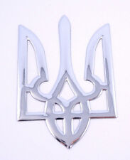 "Ukrainian Trident  Chrome  decal emblem Ukraine Tryzub 3D sticker car bike 2""x3"""