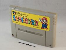 SUPER MARIO COLLECTION ALL STARS BROS 1 2 3 NINTENDO SUPER FAMICOM SNES JAP JP
