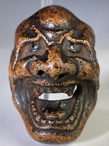 Japanese Miniature Bizen Devil Demon Mask Not Netsuke