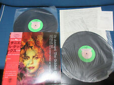 Danielle Dax Up Amongst Golden Japan DBL Vinyl LP with Signed Card , Flyer Goth