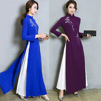 Women's Retro Formal Long Sleeve Cheongsam Party Cocktail Gown Maxi Dress