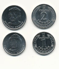 Ukraine - 1 + 2 Hryvni 2018 UNC - Neue Umlaufmünzen, keine Sondermünzen!