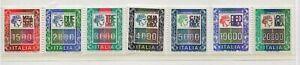 ITALIA REPUBBLICA  serie completa alti valori 1978 - 1987