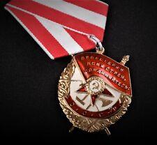 II WK UdSSR Russland Orden Duplikat Rotbannerorden Russia Order