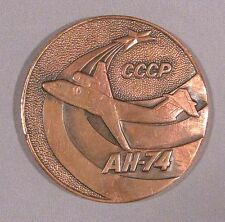 Table Medal Bas-relief Airplane AN-74 Plane AH Antonov Russian Metallic Vintage