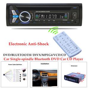 Car Single-spindle Bluetooth DVD Car CD Player 18FM MP3 Card Plug U Disk Player