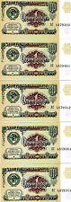 LOT Russia / USSR, 5 x 1 ruble, 1991, P-237, UNC