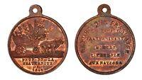 FRANCIA DEUXIEME REPUBLIQUE 14 Mai - Fete Du Champ De Mars - 1848