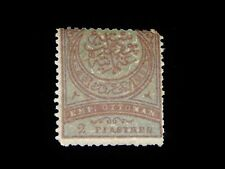 Vintage Stamp, 1890 OTTOMAN EMPIRE (TURKEY) EMPIRE CRESCENT SERIES,MNH, # TR 90
