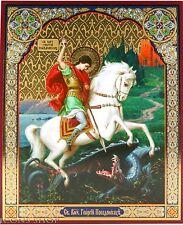 Saint George San Giorgio Rare Catholic and Eastern Orthodox Icon 15x18cm