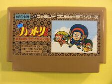 Ninja Hattori-kun (Nintendo Famicom FC NES, 1986) Japan Import