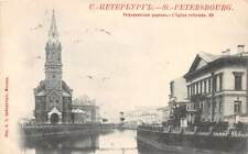ST PETERSBURG, RUSSIA, REFORMED CHURCH, SCHERER NABHOLZ & CO PUB #49 used 1901