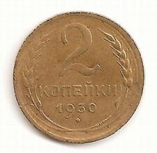 1930 Russia 2 Kopeks.