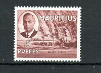 Mauritius 1950 5r Beach Scene MLH