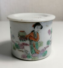 Antique Chinese Porcelain  Famille Rose Jar and Cover
