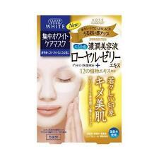 KOSÉ Skin Paper Masks