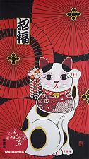 NOREN JAPANESE KAWAII JAPONAIS RIDEAU MADE IN JAPAN MANEKI NEKO BONHEUR LUCK CAT