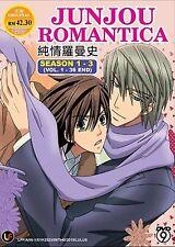 DVD Junjou Romantica Season 1+2+3 Vol. 1-36 End Complete Box Set + Free Anime